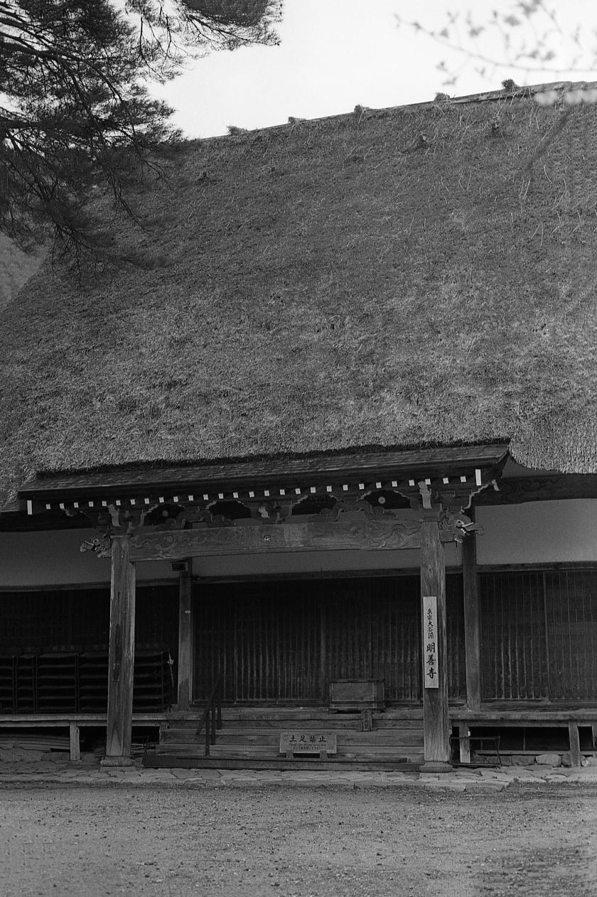 Myozenji Temple, Ogimachi Village