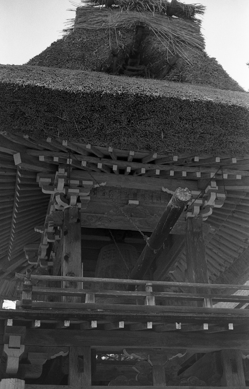 Myozenji Temple bell tower